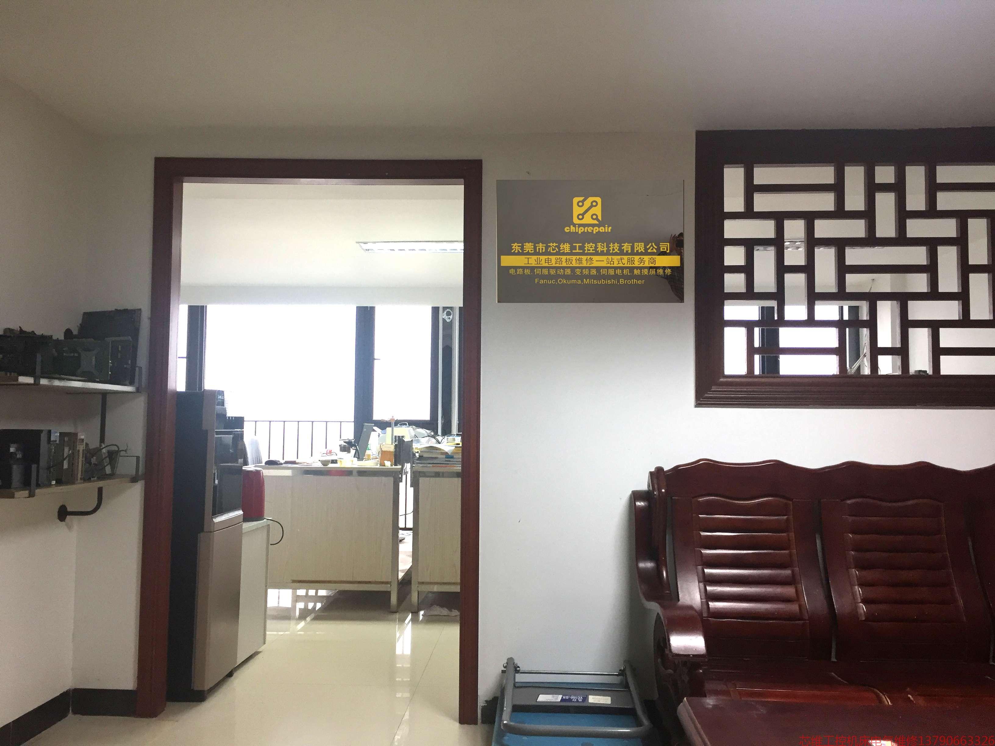 数控系统电气维修,工业机器人维修等的一站式电路板维修服务商.
